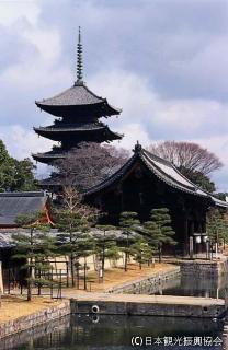 To-ji Temple (kyoomamorikokuji)