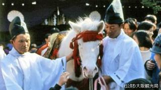 白馬祭神儀式