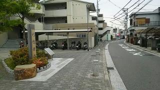 竹内街道(大阪府松原市)