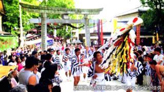 石切劔箭神社 夏季大祭