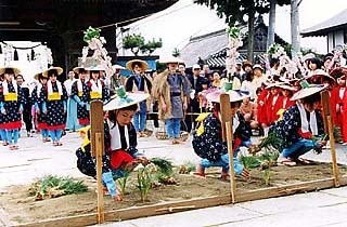 Hiromine Shrine Rice-Planting Festival