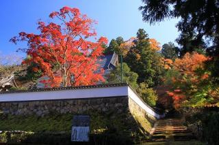 Village Kanbe Festival of Kuroda