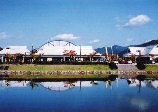 北はりま田園空間博物館((道の駅 )北はりまエコミュージアム)