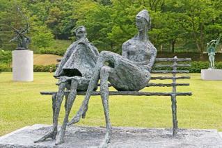 asago藝術的森美術館