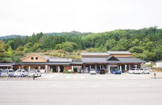 道の駅「宿場町ひらふく」