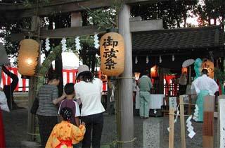 【2020年中止】綱越神社おんぱら祭