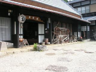 古民家の宿 木治屋