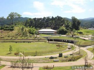 国営飛鳥歴史公園キトラ古墳周辺地区