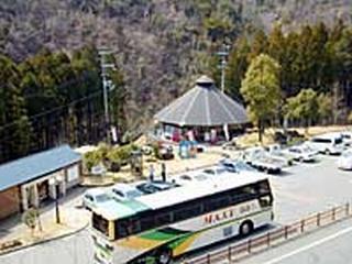 道の駅熊野古道中辺路