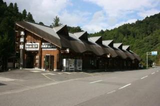 道の駅 龍神(ウッディプラザ木族館)