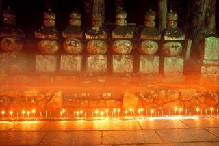 高野山萬燈供養会(ろうそく祭)