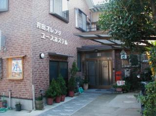 ヤマギワ(有田オレンジユースホステル)