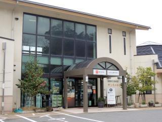 鳥取砂丘情報館 (サンドパルとっとり)