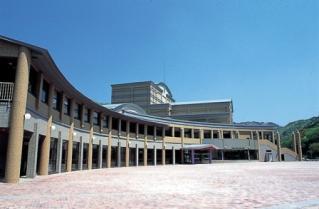 日南町総合文化センター