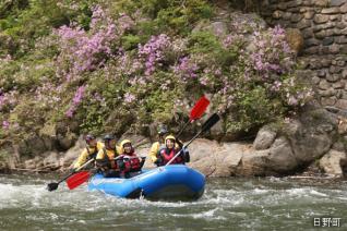 Rowing Down Hino River (rafting)
