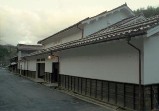重要文化財熊谷家住宅