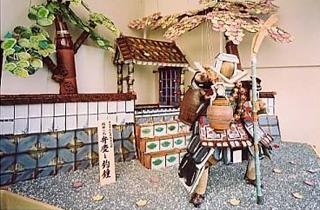 平田一式飾り