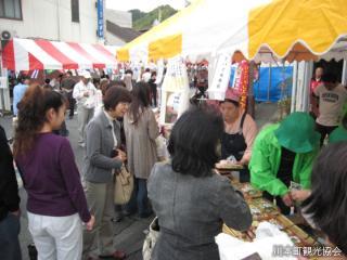 川本町産業祭