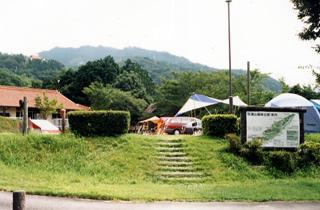 枕瀬山森林公園