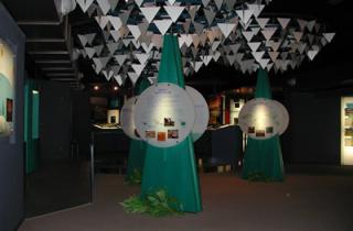 星と森の科学館内部