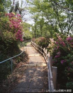 方谷林公園