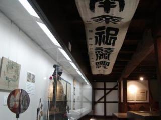 早島町戸川家記念館