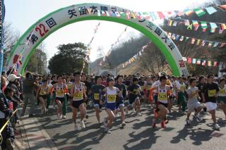 第22回矢掛本陣マラソン全国大会