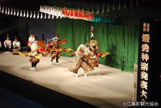 近県選抜優秀神楽発表大会