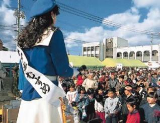 菊川文化産業祭