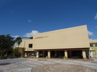 山口県児童センター・プラネタリウム
