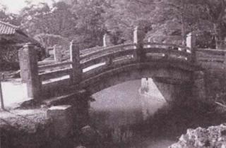 明倫館遺構万歳橋