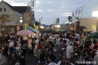 Star-filled town kudamatsu summer festival