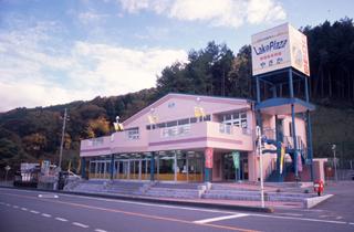 弥栄湖情報センター「レイクプラザやさか」
