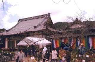 【2021年開催中止】長徳寺市