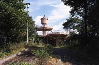 桜山総合公園