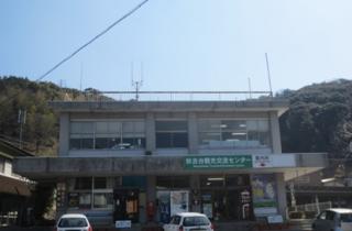 秋吉台観光交流センター総合観光案内所