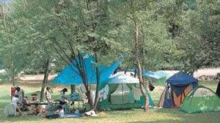 秋吉台全家旅行村露營地