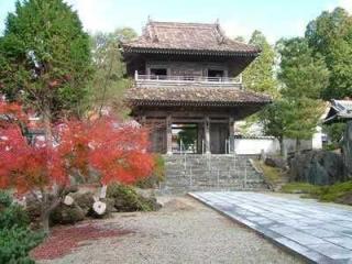 漢陽寺/もみじ