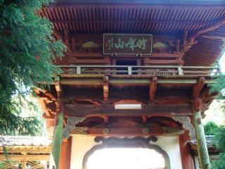 龍泉寺楼門