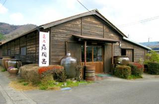 大谷焼窯元 森陶器
