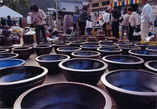 大谷焼窯まつり
