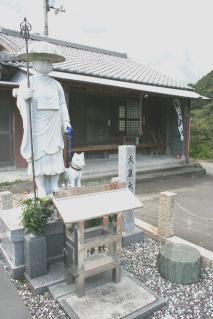 犬墓大師堂