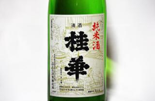 有限会社 定作酒類醸造場