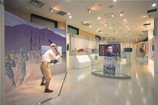 野球歴史資料館の・ボールミュージアム