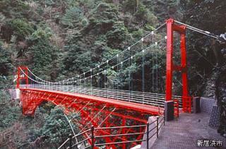 遠登志橋(落し橋)