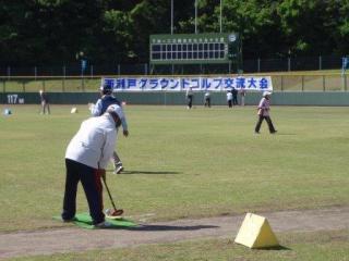 【中止】西瀬戸グラウンドゴルフ交流大会