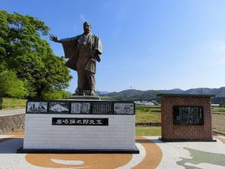 岩崎彌太郎銅像