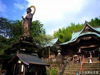 清瀧寺大師祭