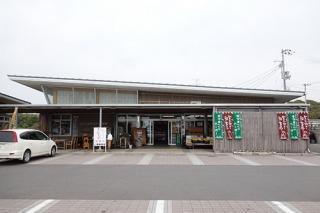 道の駅ビオスおおがた