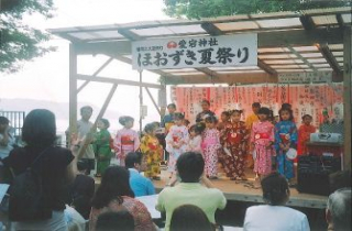 愛宕神社ほおずき夏祭り(大茅の輪くぐり)